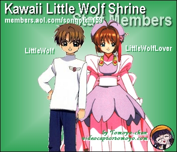 Click here to go to Kawai Little Wolf Shrine's main page